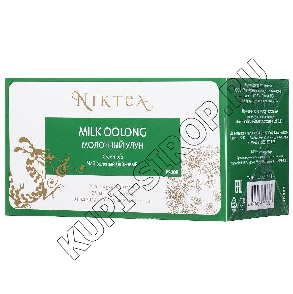 NIKTEA Milk Oolong Молочный Улун
