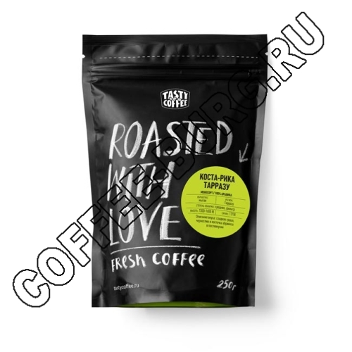 Кофе в зернах Tasty Coffee моносорт «Коста-Рика Тарразу»  250 г.