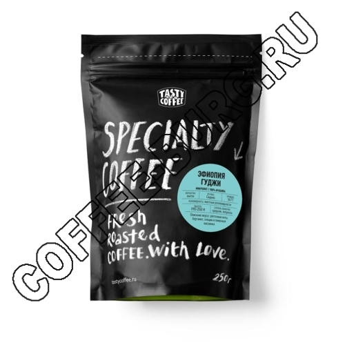 Кофе в зернах Tasty Coffee, микролот эспрессо «Эфиопия Гуджи», 0,250 кг